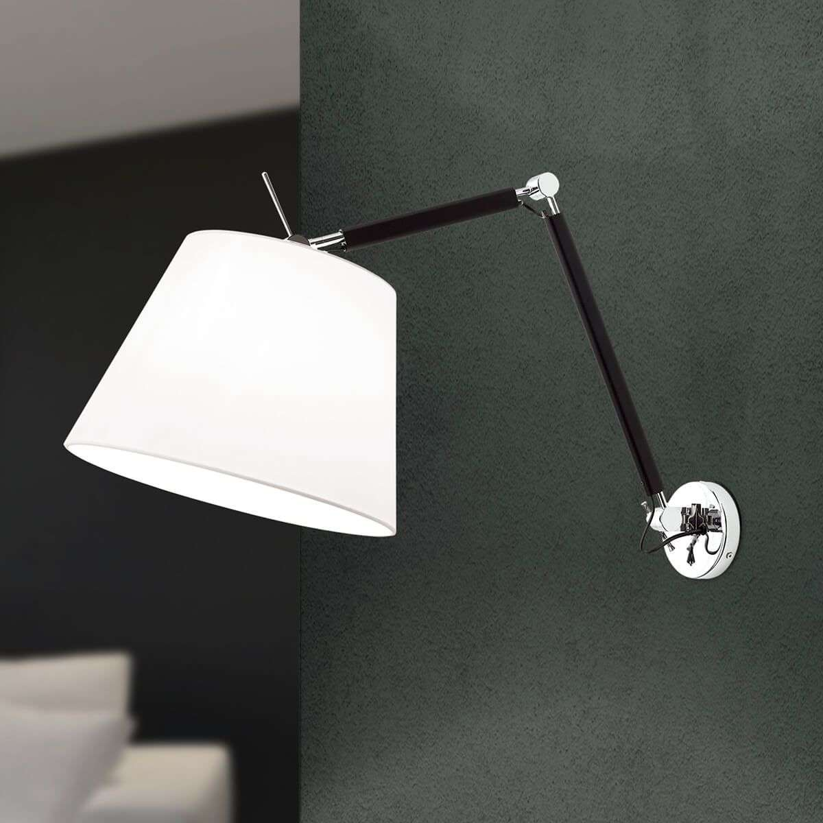 Wall light leandro with a flexible arm lights wall light leandro with a flexible arm 7255328 31 aloadofball Image collections
